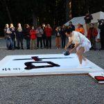 L'oracle Shinto à Hongu Taisha
